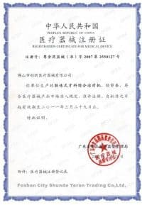 Medical Device Certificate