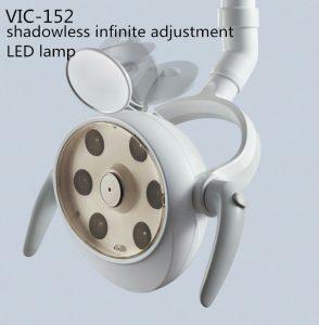 VIC-152 led operation lamp