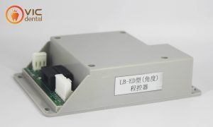 061 Progpam Control Box-1